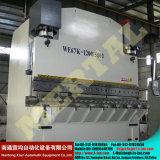 dobradeira CNC, máquina de dobragem da placa hidráulica, folha de metal Bender com Marcação ce&ISO