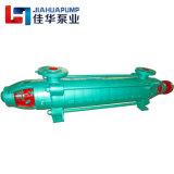 La DG de la série joint mécanique prix d'usine à plusieurs stades de la pompe d'alimentation de chaudière