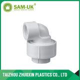 O PVC controla o valor para a fonte de água