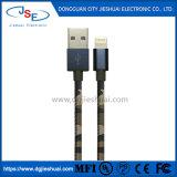 Strong renforcé certifié IFM] [Apple iPhone / iPad La foudre pour câble de chargement USB avec sangle en cuir