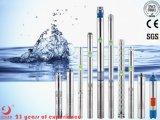 Li Yuan Brand 4 polegadas de profundidade submersíveis 4 Bomba HP
