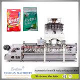 自動磨き粉の水平の粉形式の盛り土のシール機械
