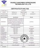 Flumazenil 분말 CAS 78755-81-4의 중국 공장 99% 순수성