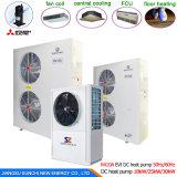 19kw 35kw 70kw 105kwの空気水ヒートポンプの暖房装置