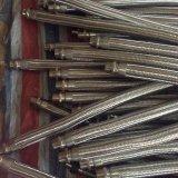 Qualitäts-flexibles Metallringförmiger gewölbter Metallschlauch/-rohr/-gebrüll mit Flansch