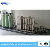 Hämodialyse-RO-reines Wasser, das Maschine/System/Pflanze mit bestem Preis bildet