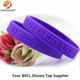 Il commercio all'ingrosso promozionale mette in mostra il Wristband del silicone
