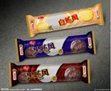A melhor máquina de empacotamento da selagem da fatura de chocolate para a película do PE