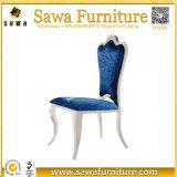 椅子を食事する熱い販売の現代ステンレス鋼