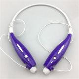 卸売価格のNeckbandの無線ヘッドセットHDステレオのBluetoothのヘッドホーン