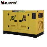 Water-Cooled тепловозная сень комплекта генератора молчком (GF2-70KW)