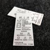 Étiquette faite sur commande estampée de collants de vêtement