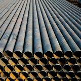 SSAWの螺線形の溶接された鋼管