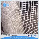 建物のための熱の保存のガラス繊維の網の網