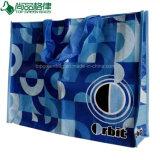 O saco tecido PP 120GSM do supermercado, 140GSM, 160GSM laminou o saco tecido PP