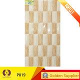 Foshan-neue keramische Wand-Fliese für Küche 250*400mm (P826)