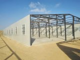Chambre préfabriquée bon marché de construction préfabriquée de structure métallique de septembre Chine de fournisseur superbe d'or