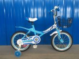 Buntes Kettenfahrrad/Kind-Fahrrad/Fahrrad (SR-A119)