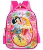 5D mochila para crianças à prova de meninos e meninas Saco Escolar