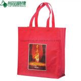 安いカスタム昇進卸売によってリサイクルされる非編まれたファブリック袋