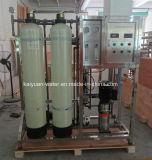 セリウムISOによって承認される500L/H RO水フィルターまたは逆浸透の膜機械