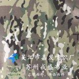 Tc Рвать-Останавливает 65*35 108*58 20*16 для военной формы