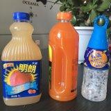 [سمي-وتومتيك] محبوب إمتداد [بلوو مولدينغ مشن] لأنّ عصير زجاجة