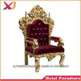결혼식을%s 황금 왕위 의자 또는 소파 또는 대중음식점 또는 호텔 또는 연회 또는 홀 또는 사건