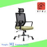 Meados de volta o tecido de malha de Computador Pessoal Manager Cadeira de escritório giratória com Braço (ZMA819)