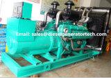 комплект генератора основной силы 150kw тепловозные/электрический генератор с двигателем дизеля Рикардо
