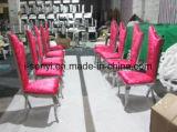 椅子の結婚式の椅子の宴会の椅子のホテルの椅子を食事する贅沢な食堂の家具のステンレス鋼の家具