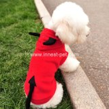感謝祭のクリスマスのためのDinasaurの漫画犬のコート