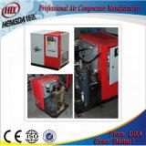 8 bar de baja presión de 100 CV del compresor de aire de tornillo rotativo