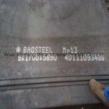 탄소 강철 콘테이너 격판덮개 P235/245g 압력 용기 강철 플레이트 Q234r 탄소 강철 플레이트