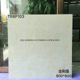 Buen azulejo esmaltado Jinggang de la piedra de la pared del suelo de la calidad
