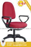現代旋回装置のコンピュータのスタッフのWorksationの学校オフィスの椅子(HX-J015)