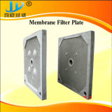 Высокое качество высокой температуры сопротивление 1200x1200мм прокладку PP фильтра нажмите пластину