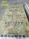 Легкие 3D-декоративные лист из мрамора внутренних дел настенной панели из ПВХ цены в Китае