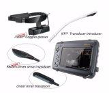携帯用B/W擬似カラー獣医の使用のための携帯用超音波のスキャンナー