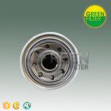 1r-0749 1r0749 FF5319 BF7587 OEM de piezas de automóviles de P551311 Filtro de aceite de automoción de alta calidad con un alto rendimiento
