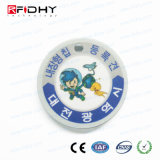 125kHz PVC RFIDスマートな主札のアクセス制御Keyfob