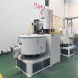 De plástico totalmente automática máquina mezcladora de resina de PVC con Certificación SGS