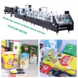 Venta caliente plegable de cartón máquina de envasado automático de encolado en el mundo (GK-1100GS)