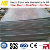 Плита структуры ASTM A572 стальная, плита 20mm толщиная стальная