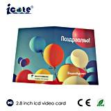新しい方法デザイン2.8インチLCDのビデオパンフレット、小型LCDの昇進の製品