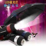 손잡이에 빛을%s 가진 충분히 고품질 자동적인 3 겹 23inch LED 우산