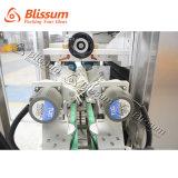 フルオートマチックの収縮の袖の分類機械