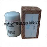 Filtro de petróleo 1613610500/1613610590 dos compressores do parafuso de Copco do atlas