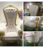 De witte Bank van het Huwelijk Koningin Chair voor Huwelijk/Banket/Hotel/Zaal/Restaurant