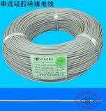 AGR da alta temperatura. Cable revestido resistente del caucho de silicón